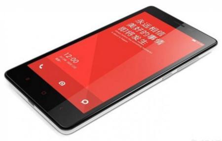 Más pistas del Xiaomi Redmi Note 2: una nueva imagen y posibles especificaciones