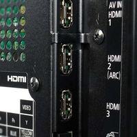 HDMI 2.1 viene también con un mejorado eARC (Enhanced Audio Return Channel)