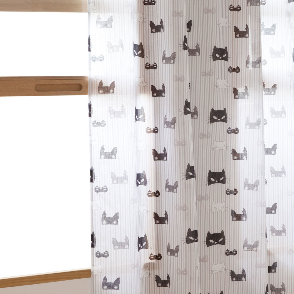 Zara home kids - Cortinas zara home kids ...