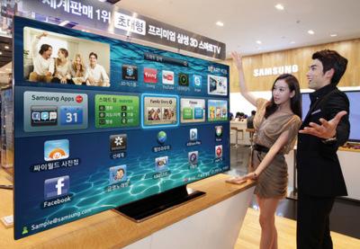 Samsung lanza en Corea un nuevo televisor LED de 75 pulgadas