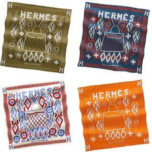 Kelly en perles, de Hermès