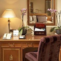 Foto 9 de 9 de la galería hotel-palacio-estoril-portugal en Trendencias