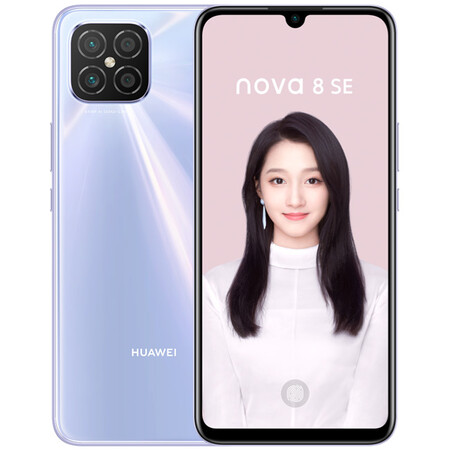 Nova8see