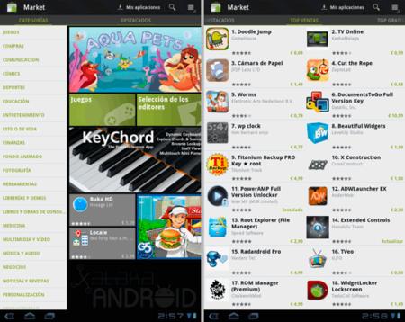 Android Market 3.1.5 para Honeycomb