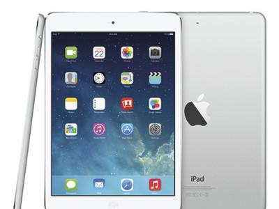 iPad Mini con pantalla Retina, toda la información