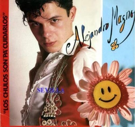 gay 90s musical cd