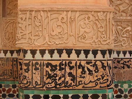 La gran Madrasa Ben Youssef de Marrakech