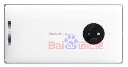 """""""Nokia by Microsoft"""", posible denominación hasta la desaparición de """"Nokia"""""""