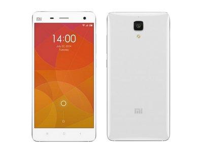 Xiaomi Mi4, con Snapdragon 801, por 97,80 euros en GearBest