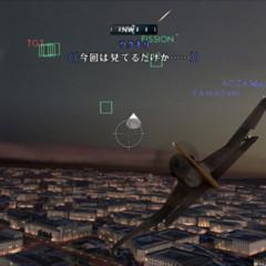 Foto 8 de 22 de la galería nuevas-the-sky-crawlers en Vida Extra