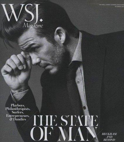 David Beckham, pose de pensador y primeras canas Chispas