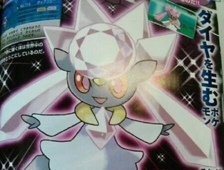 El Pokémon legendario #719 se revela oficialmente