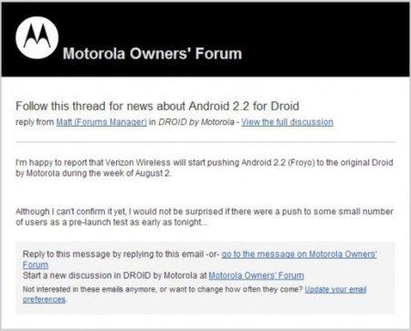 Motorola Droid se actualiza a Froyo la semana que viene