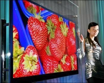Televisores Super Hi-Vision para el 2015