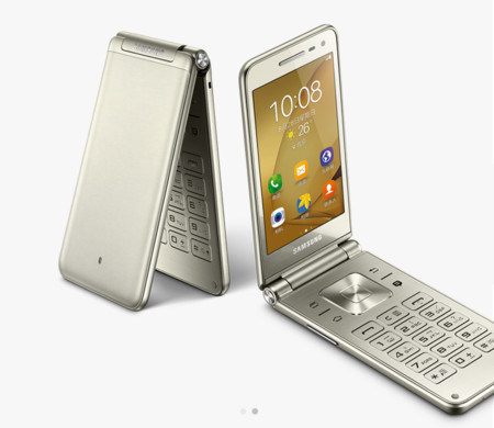 Samsung Galaxy Folder 2 1