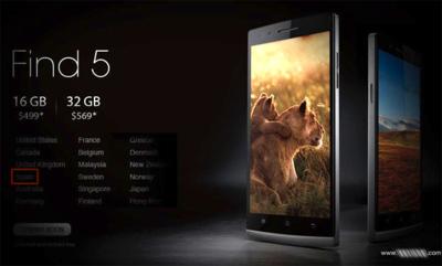Oppo Find 5 estará disponible en España, habrá opción de 32GB