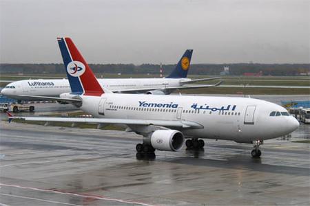 La Unión Europea planea una lista negra global de aerolíneas