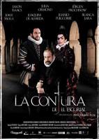 'La Conjura de El Escorial', póster y trailer de la producción española del año