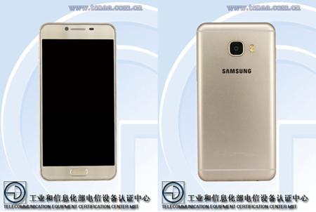 ¿Nos queda algo por saber del Samsung Galaxy C5? Las filtraciones lo destripan por completo