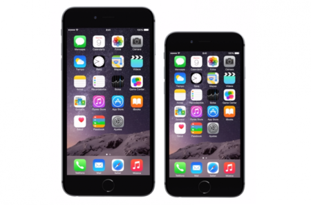 frontal-nuevos-iphone-6-1.png