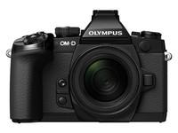 Olympus OM-D E-M1, la nueva Micro Cuatro Tercios con prestaciones profesionales