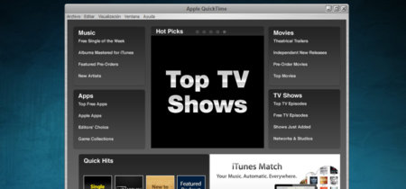 Apple podría abandonar QuickTime en Windows y aparecen nuevas vulnerabilidades. Toca desinstalar