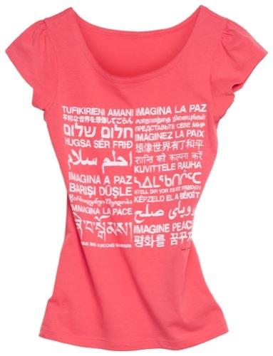 Todas las prendas de la colección Fashion Against AIDS de HM VI