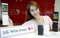 LG Wine Smart, los teléfonos de tipo concha siguen vivos en Corea