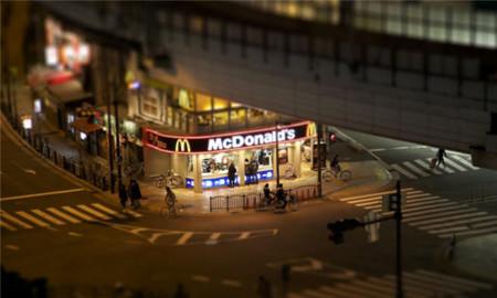 McDonald's está probando una aplicación para hacer pedidos y pagar desde el móvil