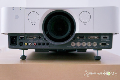 Sony VPL-FHZ55, análisis
