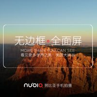"""Nubia Z17s: se presentará el 12 de octubre y tendría 6 GB de RAM y diseño """"sin marcos"""""""