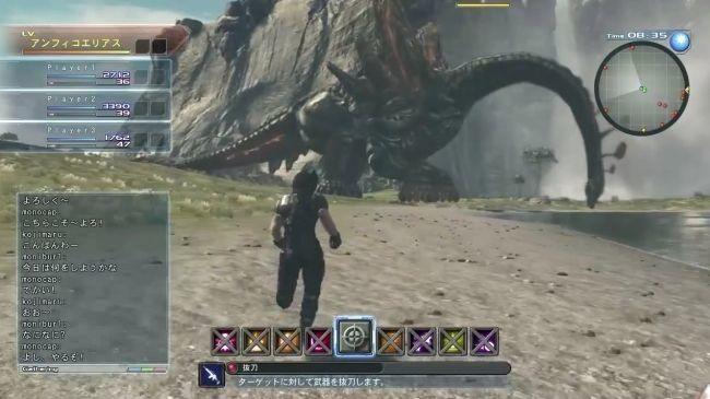 Xenoblade 2 (Wii U)