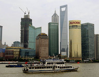 El nuevo hotel más alto del mundo