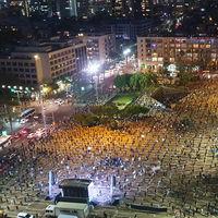 El futuro de las aglomeraciones públicas se parece mucho a esta manifestación de Tel Aviv