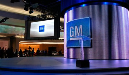 General Motors dejará de anunciarse en Facebook