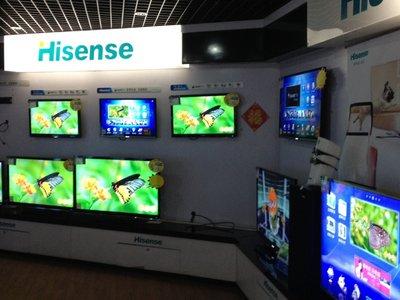 Hisense anuncia la compra de la división de televisores de Toshiba