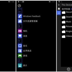 Foto 16 de 17 de la galería nuevas-imagenes-de-windows-10-para-movil en Xataka Windows