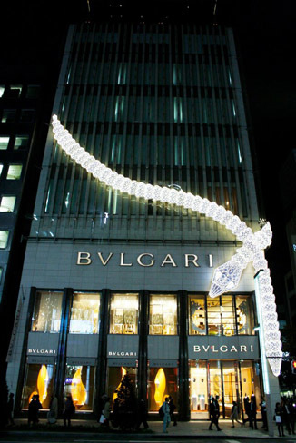 Serpenti Bvlgari in Tokio