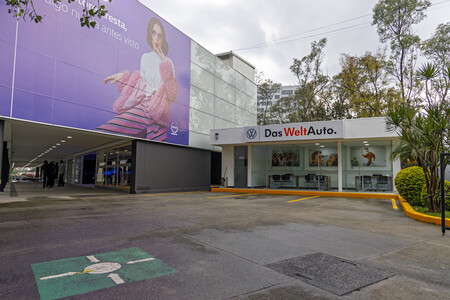 Volkswagen City Store Cresta. 2
