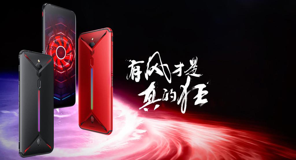 El Nubia Red Magic tres para gamers se podrá comprar en España(pais) el 27 de mayo