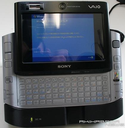 Sony Vaio UX50, el vídeo