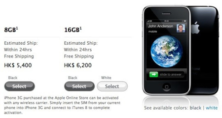 Apple vende el iPhone 3G desbloqueado en Hong Kong