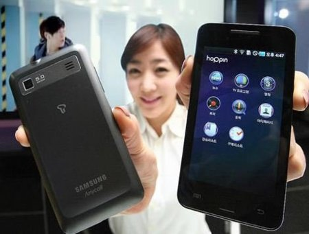Samsung Galaxy S Hoppin