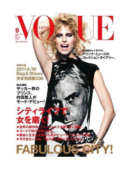 Sí, es ella, Karolina Kurkova para Vogue Japan