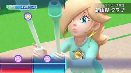 Más información, vídeos e imágenes de Mario and Sonic at the Rio 2016 Olympic Games para Wii U
