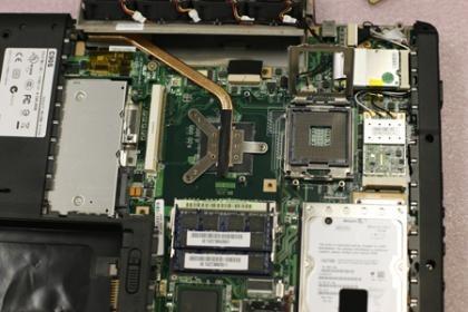 Portátil Asus C90 actualizable