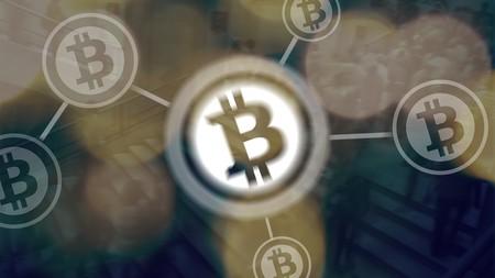 Bitcoin 2345879 1280