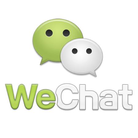 Wechat Logo 1024x1024