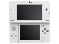 El problema es llamarla New Nintendo 3DS en vez de Nintendo 3DS 2