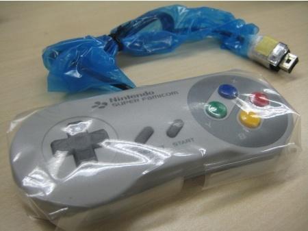 Así es el mando de Super NES para Wii